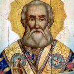 Св-Атанасий