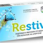 restiv-chewable-tablets