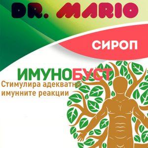 imunob