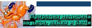 Д-р МАРИО