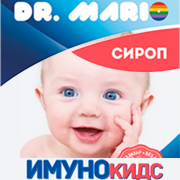 imuno4-10-500x600