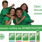 2.the_green_team_of_homeopathy