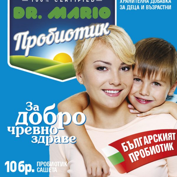 _Dr_Mario_ProBiotic_Box_2020_80x85x27_v3 (1)